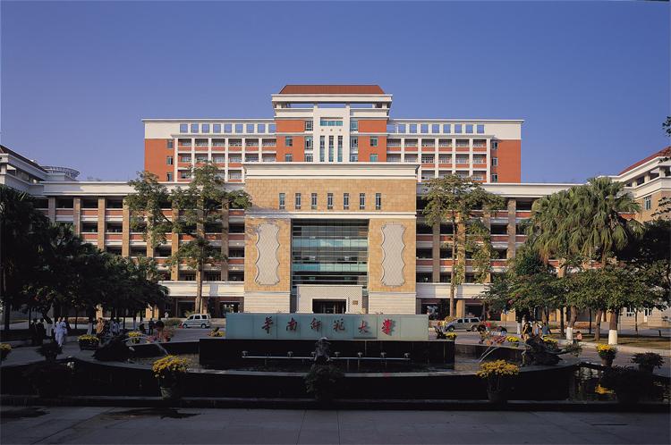 广东省高教建筑规划设计院