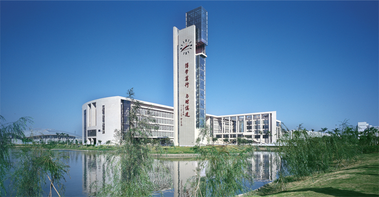广州大学图书信息中心,广东省高教建筑规划设计院
